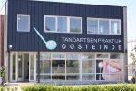 Tandartspraktijk Oosteinde